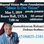 Music is Our Vision 7:00P