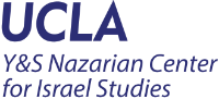 Y&S Nazarian Center for Israel Studies